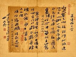 北京景阳书院——刘兴贵导师