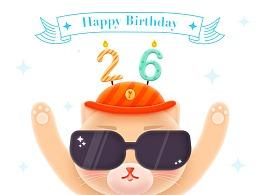 我的26岁生日插图