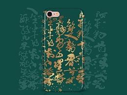 贰婶手写-----奇妙的中国汉字【新与老】