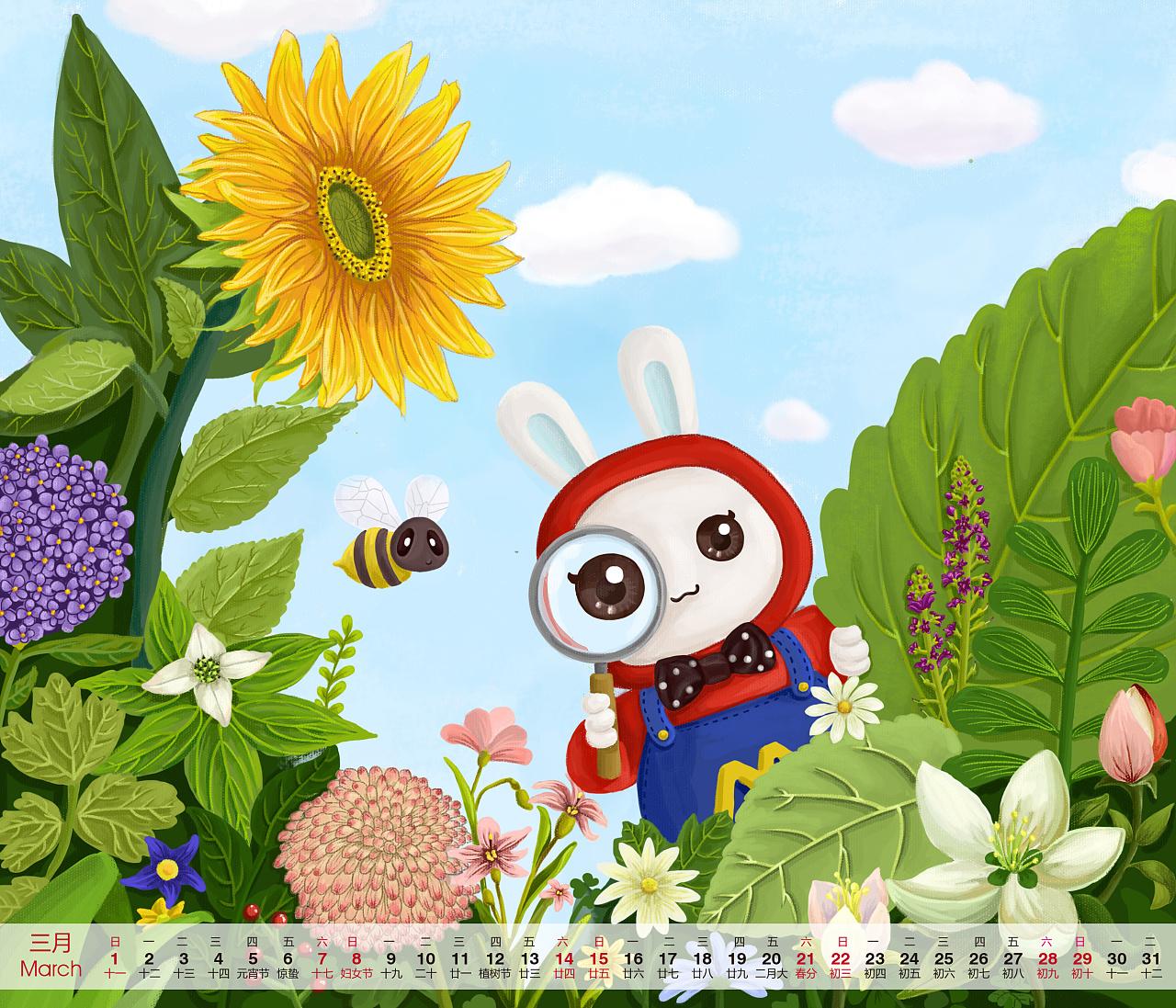 春天花朵动画
