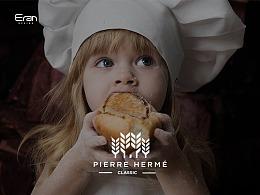 Pierre Hermé品牌官网设计