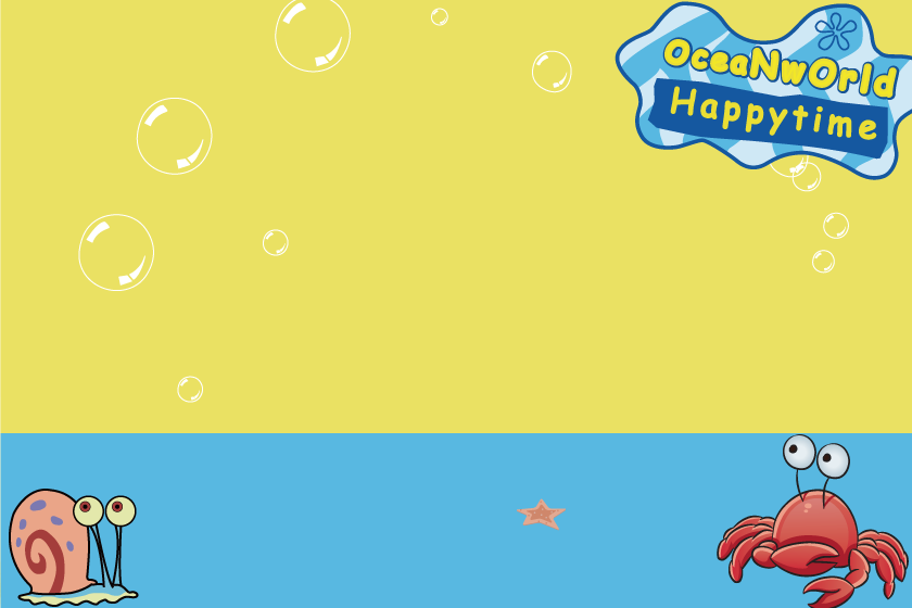 儿童电子成长档案模板-海洋世界