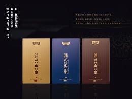 济宁健佰诺蒲公英茶系列品牌包装盒设计/宣传折页设计