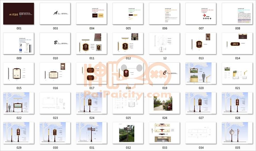 欧式现代风格标识牌,房地产导视系统设计|导视设计