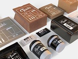 品牌包装设计 Branding Package Design