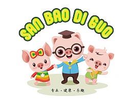 三只小猪吉祥物设计