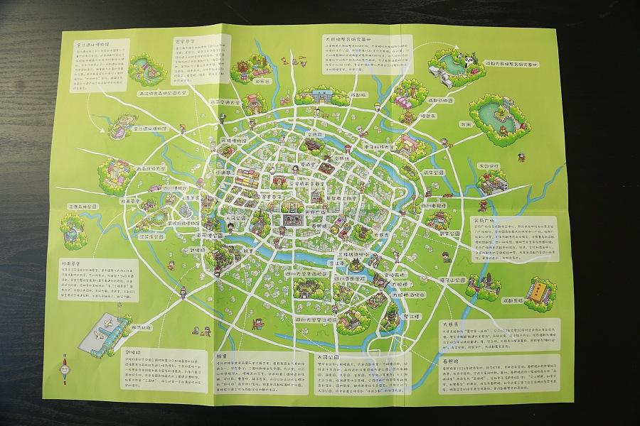 成都手绘地图|礼品/纪念品|工业/产品|石头人旅行册