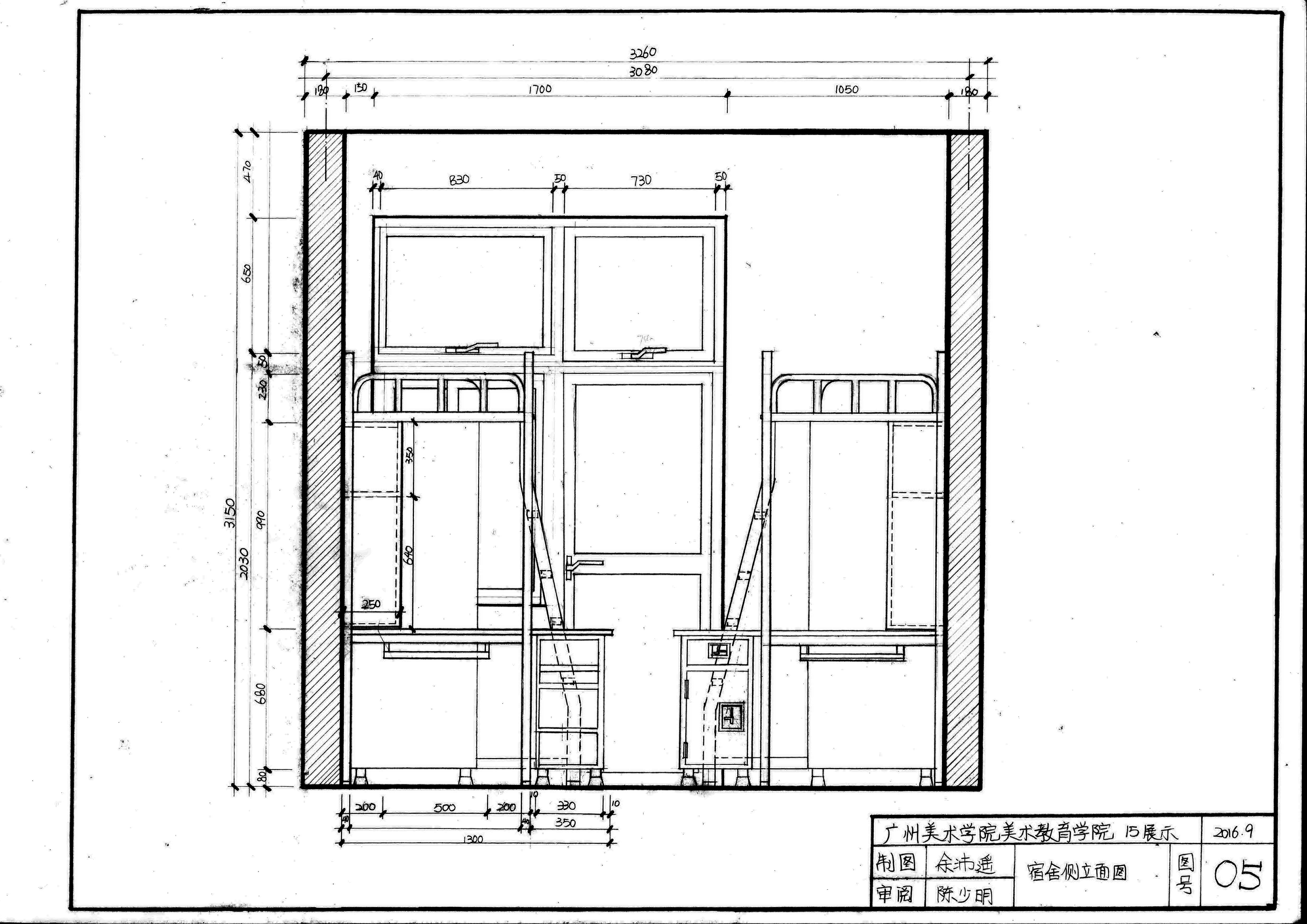 【建筑类】手绘制图