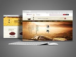 巨灵设计:网页设计