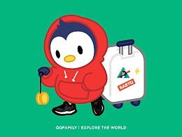 六一禮物設定 | QQfamily帶你看世界