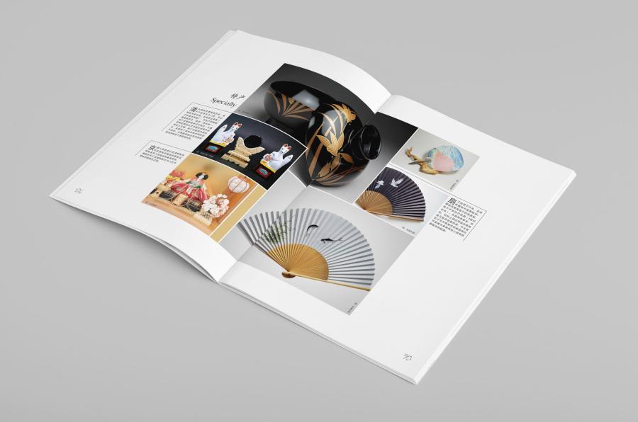 应聘用图|其他证券|平面|soshoa-原创设计作品华泰视觉平面uiv证券图片