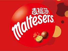 """知名巧克力品牌""""maltesers"""" 麦提沙中文字体设计"""