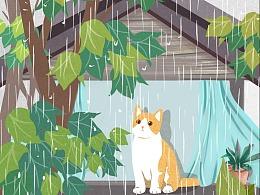 临摹作品,下雨的猫