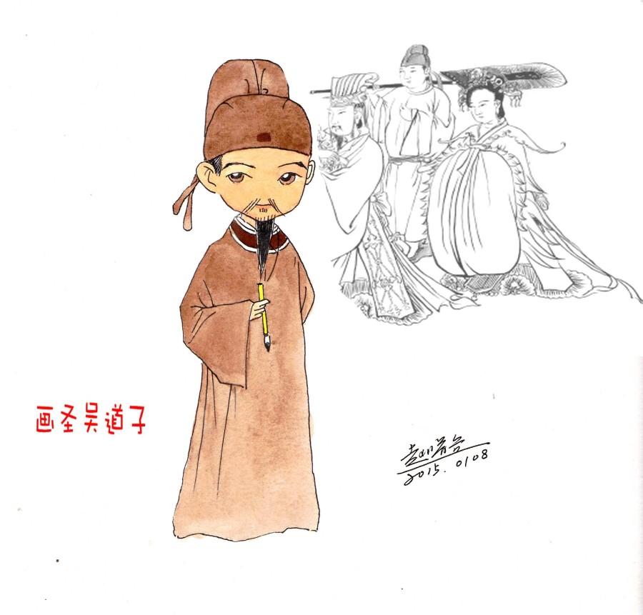 中国圣人漫画肖像|漫画传统|动漫|zhaoshuhe12漫画恐怖动的会图片