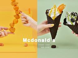 麦当劳那么大系列