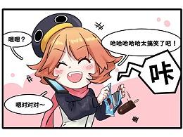 【每周更新】騰訊動漫《企鵝娘的日常》條漫第四期