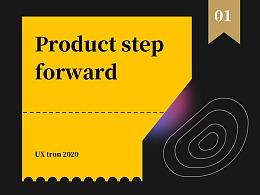 让用户多走一步,让产品前进一大步