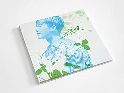 《关照》曹寅出道5周年新歌+精选纪念专辑装帧设计