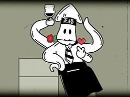 餐饮MG动画《正经小鱿鱼》餐饮动画制作团队