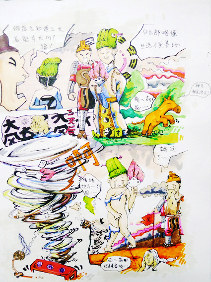 手绘插画|单幅漫画|动漫|lee