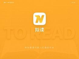 拟读,一个专为爱读书的人打造的平台