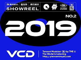 VCD | 2019 SHOWREEL NO.2