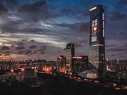 商业_深圳汉京中心_建筑幕墙