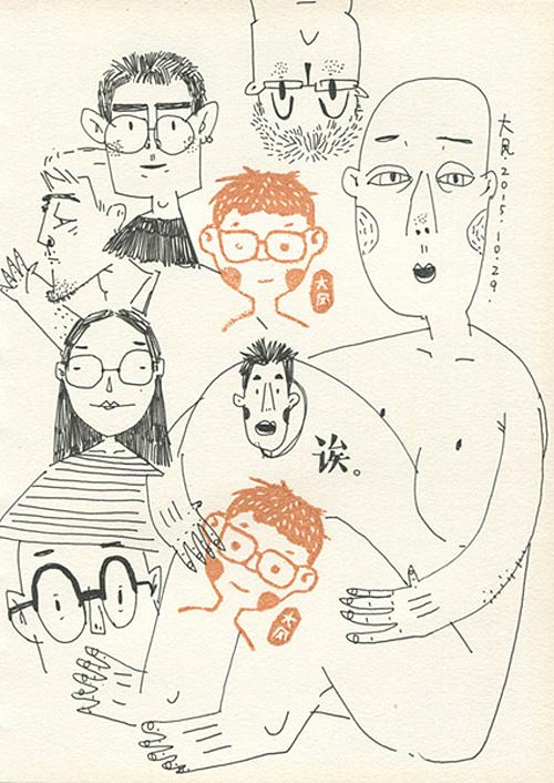 手绘光头 卡通图片