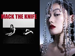 【创作片】Mack the knife