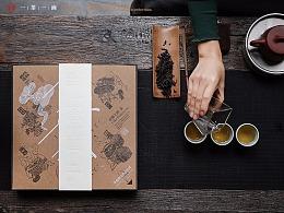 《一茶一画》茶叶礼盒