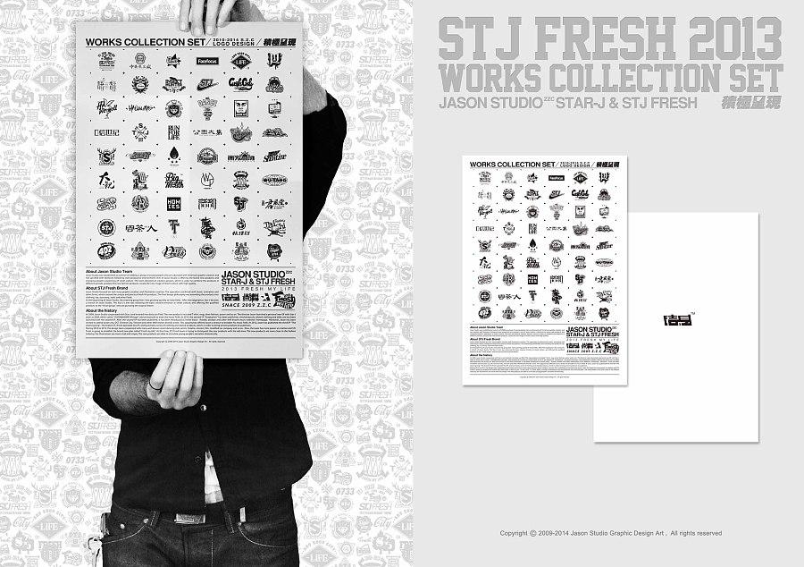 查看《2013 STJ FRESH 產品/回顧/整理》原图,原图尺寸:2953x2079