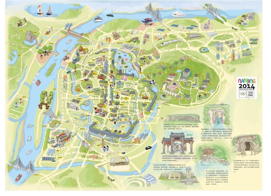手绘地图-南京