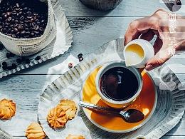 合盈   咖啡摄影作品--「一杯咖啡的匠心历程」