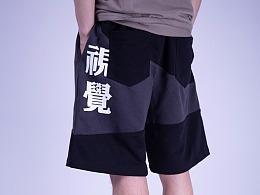 2019夏季国货文字运动裤男拼色休闲宽松直筒短裤潮流