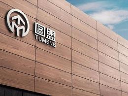 建筑logo设计-深圳VI设计-深圳画册设计-智睿策划