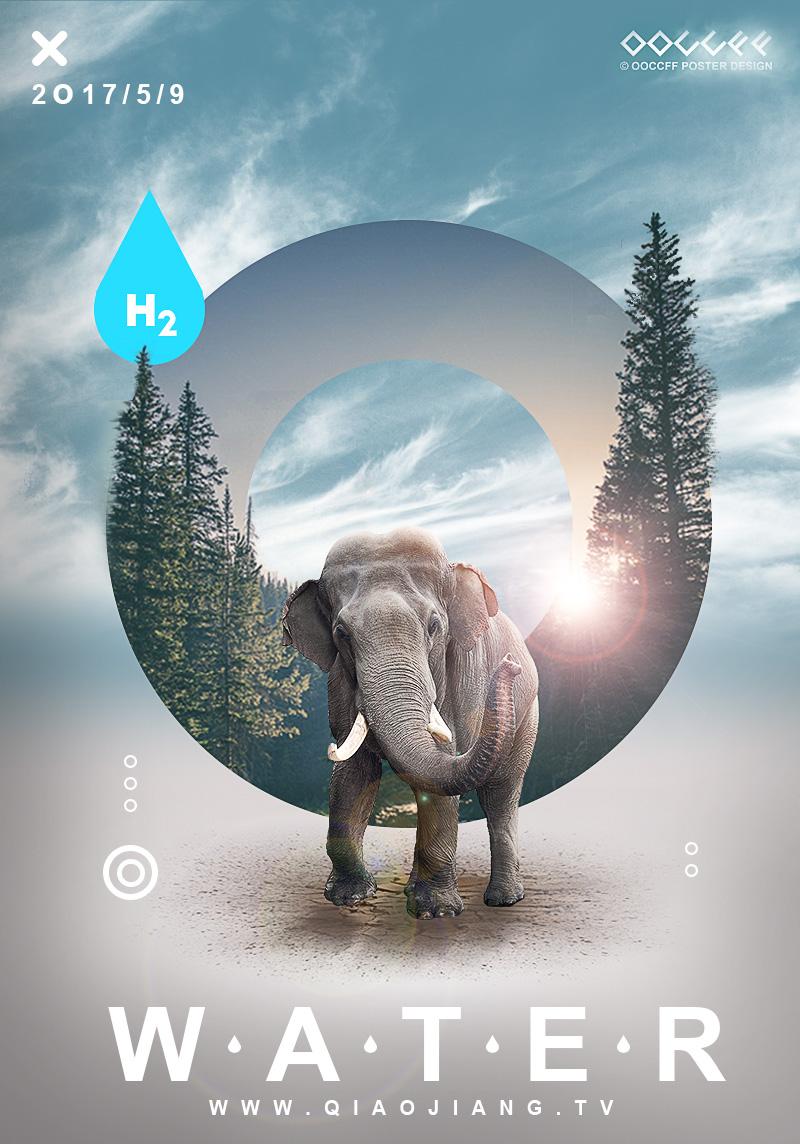 缺水公益海报