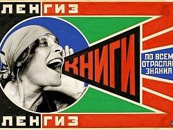 """""""揭秘前苏联设计风格,如何影响后现代平面设计!"""""""