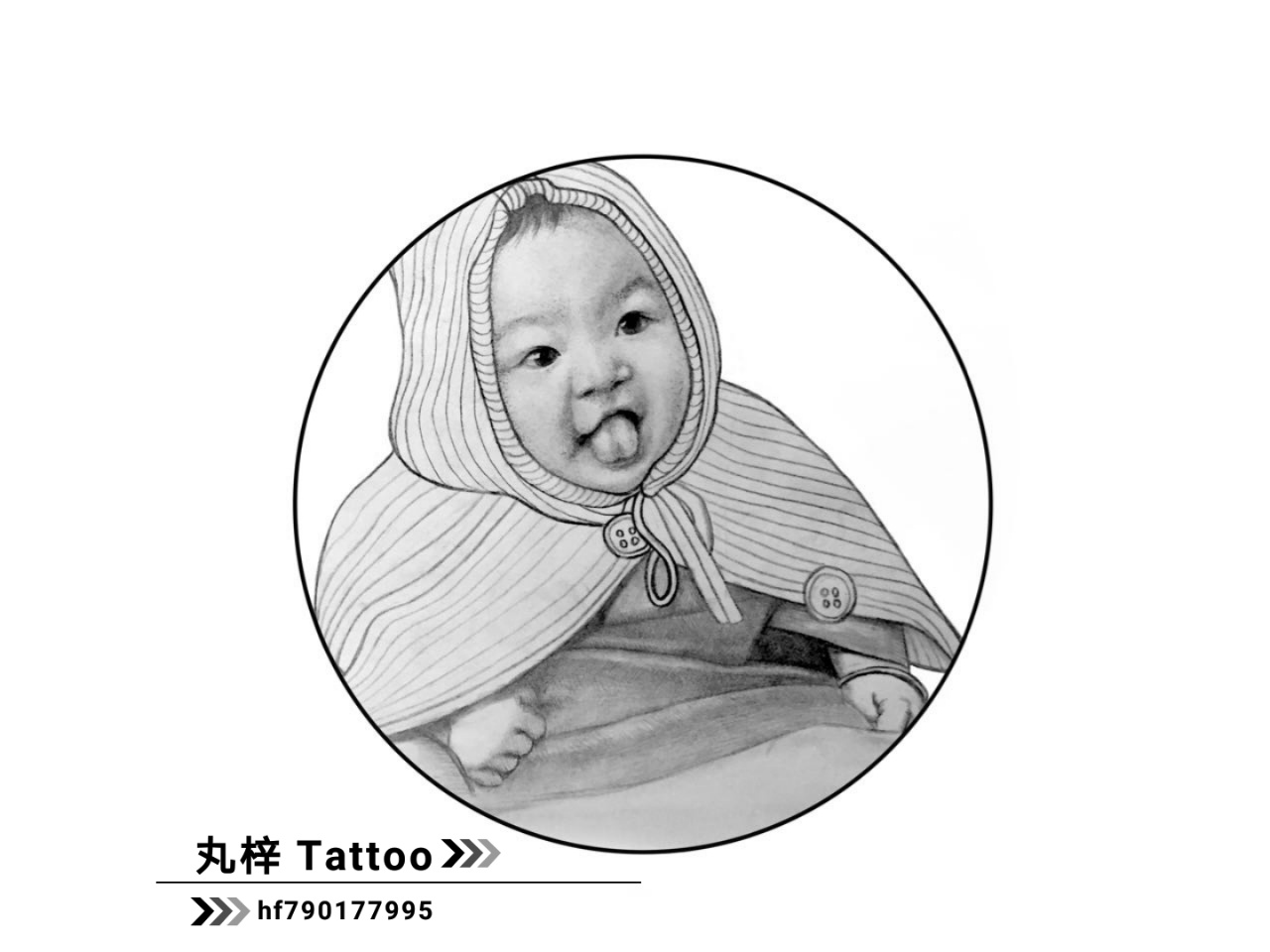 写实婴儿纹身
