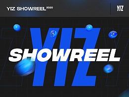 一只YIZ Showreel 2020 ~