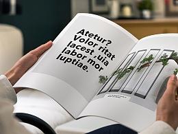 绿植品牌宣传册