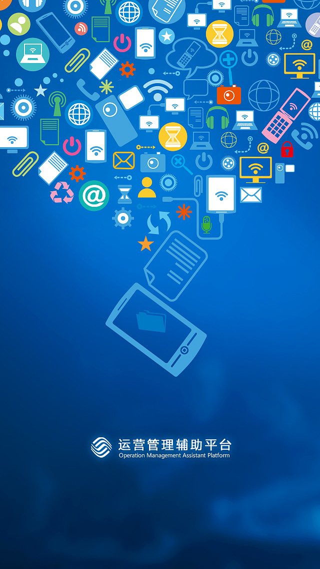 公司运营视窗手机版 app 有关大数据类的整合,目前项目已经上线,以下图片