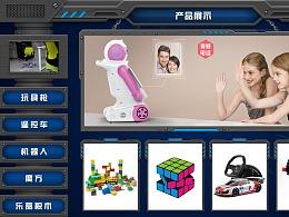 机器人售货员项目