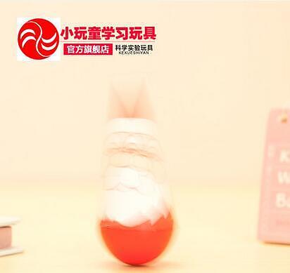 小玩童科技小制作 自制不倒翁实验 科学培训器材 儿童实验玩具