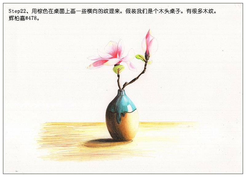 教程:【驴大萌彩铅教程145】手绘日式简约花瓶插花 桃花(原创文章)