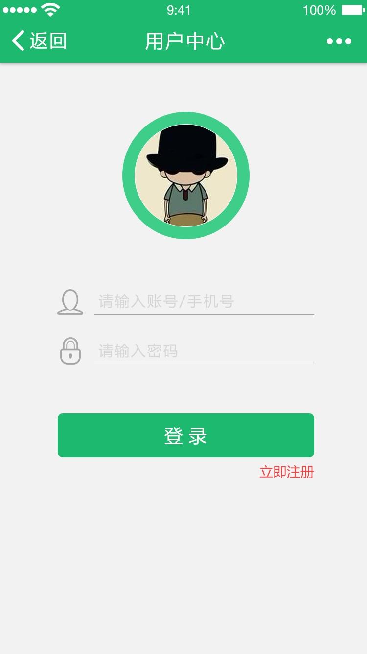 微信网页版无法登录,移动端可以登录
