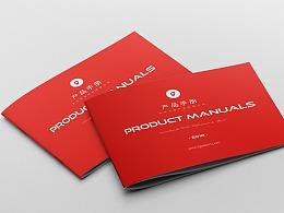2018产品手册
