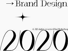 | 2020品牌合集 |