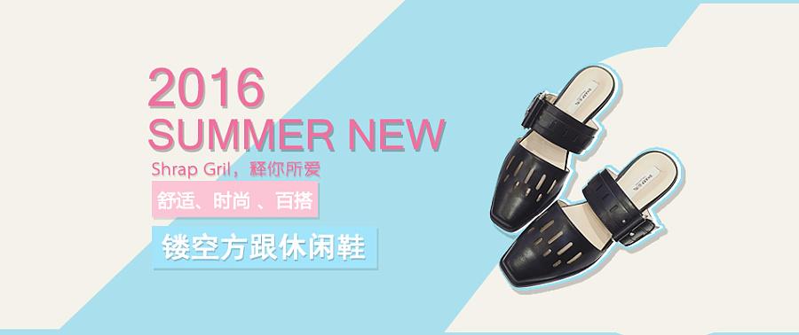 夏季新品海報|海報|平面|yoyo夜曦