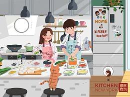 豆子酱x厨房有约  情侣插画-厨房系列
