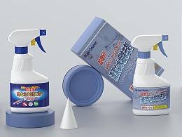 设计分享「C4D分装瓶海报设计」三